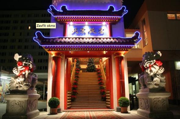 Photo from Peking Restaurant